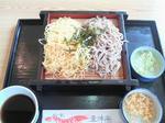 satokagura-aimori.jpg