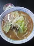 itizuya-miso.jpg