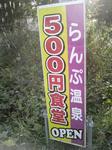 P1007428.jpg