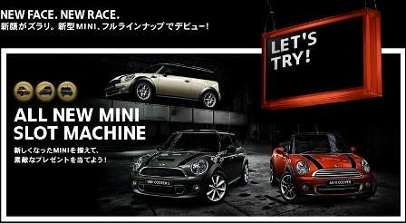 NEW FACE, NEW RACE. 新型MINI