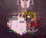 2007083001.JPG