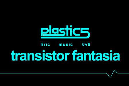 transistor-fantasia-logo.jpg