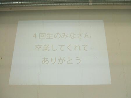 3-11-3.jpg