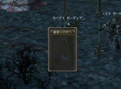 L2-2010-07A-0008.jpg