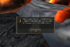 L2-2010-07A-0010.jpg