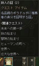 L2-2010-08B-0001.jpg