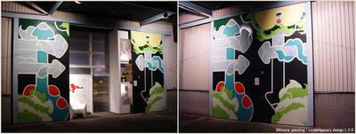 wall paint@L.S.D