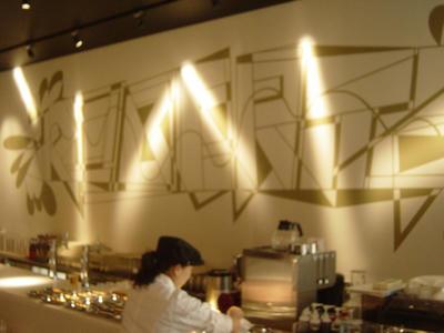 rOBERTS cafe2