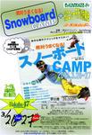 K2CAMP2011.jpg