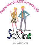 SEkine