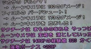 3750b4c9.jpeg