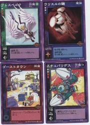 デビチルカードゲーム.jpg