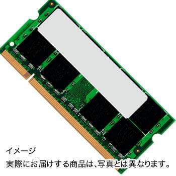 pcmem-ddr2-so-sel.jpg