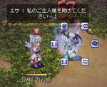 TWCI_2011_10_8_15_12_54.jpg