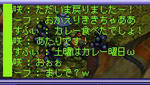 TWCI_2011_10_8_18_15_20.jpg
