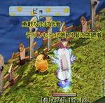 TWCI_2011_10_11_23_41_56.jpg