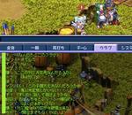 TWCI_2011_10_13_23_51_53.jpg