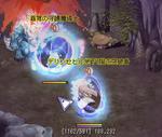 TWCI_2011_10_23_15_3_59.jpg