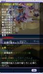 TWCI_2011_11_2_22_56_35.jpg