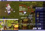 TWCI_2012_4_30_1_55_28.jpg