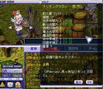 TWCI_2012_4_30_16_32_49.jpg