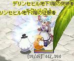 TWCI_2012_5_12_1_1_9.jpg