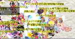 TWCI_2012_5_13_0_31_49.jpg