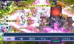 TWCI_2012_5_17_22_28_40.jpg