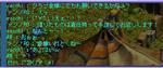 TWCI_2012_5_22_21_4_59.jpg
