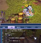 TWCI_2012_5_22_21_16_19.jpg