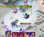 TWCI_2012_5_26_1_2_14.jpg