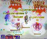 TWCI_2012_5_28_0_41_8.jpg