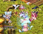 TWCI_2012_6_1_0_15_8.jpg