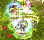 TWCI_2012_6_5_0_28_52.jpg
