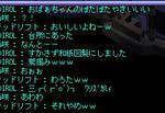 TWCI_2012_6_13_16_36_29.jpg