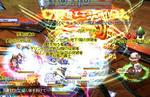 TWCI_2012_6_27_23_54_43.jpg