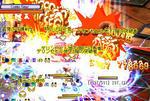 TWCI_2012_6_28_0_12_38.jpg