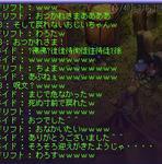 TWCI_2012_6_28_1_16_29.jpg