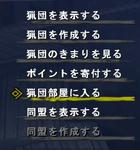 2hairu.jpg