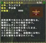 4rango9999.jpg