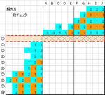 c6ac8b2c.jpg