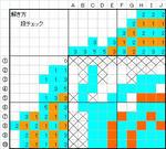 e6e3edf2.jpg