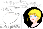 20101016_003.png