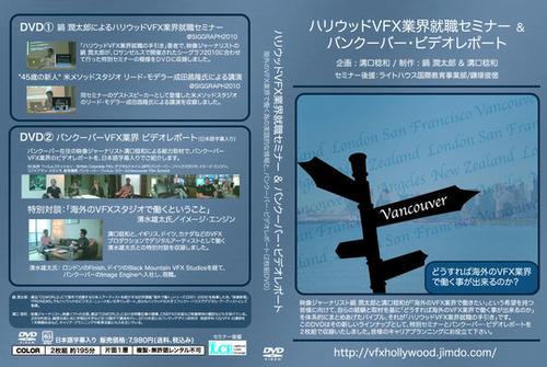 dvd2011.jpg