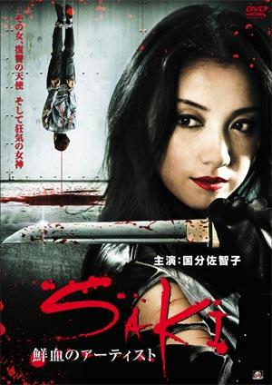 yokoyama_dvd1.jpg