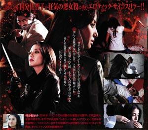 yokoyama_dvd2.jpg