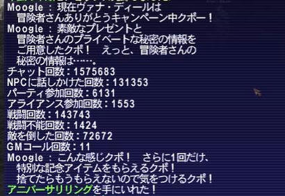 e2035166.JPG