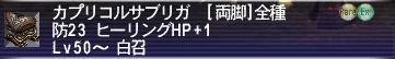 32f88d43jpeg