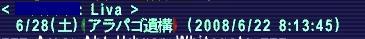 """画像ファイル """"http://file.egaonokaisuu.blog.shinobi.jp/6df4feaa.JPG"""" は壊れているため、表示できませんでした。"""