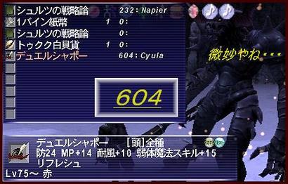 1c1de99b.jpeg